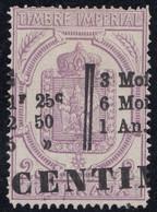 France Journaux - 1869 - 2c - TJ Yv.7 - Used - Newspapers