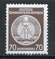 Allemagne Démocratique - Germany - Deutschland Service 1955 Y&T N°S27 Type 2 K13 - Michel N°D27I *** - 70p Armoirie - Service