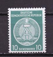 Allemagne Démocratique - Germany - Deutschland Service 1958-59 Y&T N°S50B Type 4 K14 - Michel N°D35B (o) - 10p Armoirie - Service