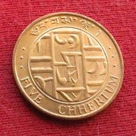 Bhutan 5 Chhertum 1979 UNC ºº - Bhutan