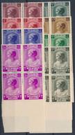 [** SUP] N° 458/65, La Série Complète En Blocs De 4 - Cote: 120€ - Unclassified