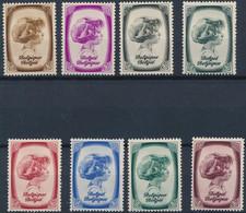 [** SUP] N° 488/95, Prince Albert Liège - La Série Complète - Cote: 70€ - Unclassified