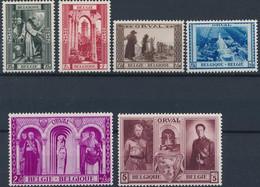 [** SUP] N° 513/18, Orval - La Série Complète - Cote: 88€ - Unclassified