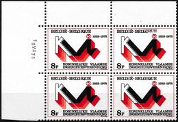 [** SUP] N° 1911-cu, Bloc De 4 - Timbre 2 Avec 'IQUE' De Belgique Malvenu. Rare Et Splendide - Ohne Zuordnung