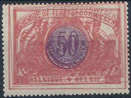 [* TB] TR35-cu, 50c Rose Et Violet - Impression Double. Rare - Zonder Classificatie