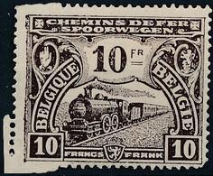 [* SUP] TR125, 10F Brun-foncé Partiellement Non Dentelé Au Coin Inférieur Gauche. Rare Et Superbe - Zonder Classificatie