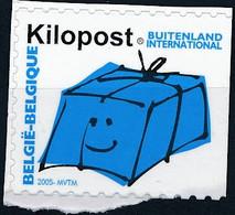 [** SUP] Ki20, Bleu - Non Dentelé à Droite - Cote: 38€ - Zonder Classificatie