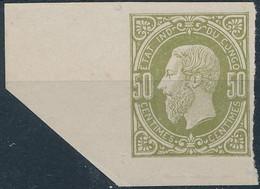[(*) SUP] N° 4, 50c Non Dentelé. Bord De Feuille - 1884-1894 Vorläufer & Leopold II.
