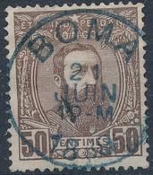 [O TB] N° 9, 50c Brun-rouge Avec TB Obl Centrale De Boma - Cote: 44€ - 1884-1894 Vorläufer & Leopold II.