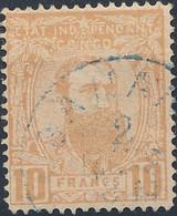 [O TB] N° 13, Faux De Référence Avec Obl 'Matadi' - 1884-1894 Vorläufer & Leopold II.