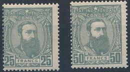 [** SUP] N° 13A/13B, Les Deux Non émis - Cote: 110€ - 1884-1894 Vorläufer & Leopold II.