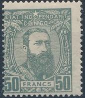 [** SUP] N° 13B, 50F Gris Non émis - Fraîcheur Postale - Cote: 140€ - 1884-1894 Vorläufer & Leopold II.