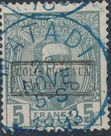[** SUP] CP5, 3,50/5F Gris. Superbe Obl Centrale De Matadi. LUXE - Cote: 240€ - 1884-1894 Vorläufer & Leopold II.