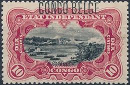 [** SUP] N° 41, 10c Carmin - Fraîcheur Postale - Cote: 95€ - 1894-1923 Mols: Mint/hinged