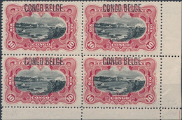 [** SUP] N° 41, 10c Carmin En Bloc De 4. Cdf - Chaque Timbre Est Signé Jean Baete - Cote: 380€ - 1894-1923 Mols: Mint/hinged