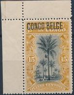 [** SUP] N° 42, 15c Ocre - Fraîcheur Postale - Cote: 48€ - 1894-1923 Mols: Mint/hinged