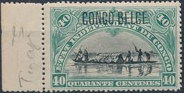 [** SUP] N° 44, 40c Vert-bleu - Fraîcheur Postale - Cote: 18€ - 1894-1923 Mols: Mint/hinged