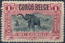 [** SUP] N° 46, 1F Carmin - Fraîcheur Postale - Cote: 130€ - 1894-1923 Mols: Mint/hinged