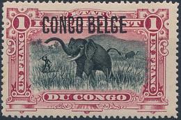 [** SUP] N° 46b, 1F Carmin Dentelure 16 - Fraîcheur Postale - Cote: 160€ - 1894-1923 Mols: Mint/hinged