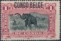 [* SUP] N° 46b, 1F Carmin Dentelure 16 - Infime Trace - Cote: 50€ - 1894-1923 Mols: Mint/hinged