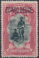 [** SUP] N° 48, 5F Carmin - Fraîcheur Postale Et Centrage Parfait. LUXE - Cote: 310€ - 1894-1923 Mols: Mint/hinged