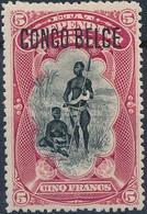 [* SUP] N° 48, 5F Carmin - Légère Trace - Cote: 95€ - 1894-1923 Mols: Mint/hinged