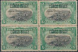 [* B/TB] N° 40PT, 5c Vert En Bloc De 4. Gomme Brunie Sinon Rare Et Superbe - Cote: 1380€ - 1894-1923 Mols: Mint/hinged