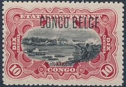 [** SUP] N° 41PT, 10c Carmin - Fraîcheur Postale - Cote: 250€ - 1894-1923 Mols: Mint/hinged