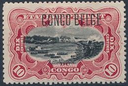 [* SUP] N° 41PT, 10c Carmin - Très Frais - Cote: 170€ - 1894-1923 Mols: Mint/hinged