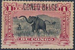 [* B/TB] N° 46PT, 1F Carmin-laque - Gomme Légèrement Jaunie - Cote: 170€ - 1894-1923 Mols: Mint/hinged