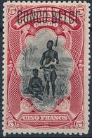 [* SUP] N° 47PT, 3,50 Vermillon - Grande Fraîcheur. Superbe - Cote: 240€ - 1894-1923 Mols: Mint/hinged