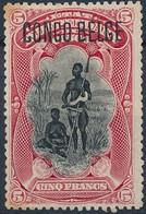 [(*) B/TB] N° 47PT, 3,50 Vermillon - Léger Pli - 1894-1923 Mols: Mint/hinged