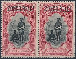 [* SUP] N° 48PT, 5F Rouge-carmin En Paire - Grande Fraîcheur - Cote: 480€ - 1894-1923 Mols: Mint/hinged