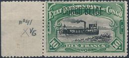 [** SUP] N° 49PT, 10F Vert-bleu - Fraîcheur Postele Et Bord De Feuille - Cote: 680€ - 1894-1923 Mols: Mint/hinged