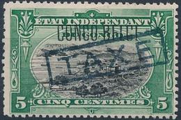 [(*) SUP] TX17, 5c Vert - Tirage Des Princes - 1894-1923 Mols: Mint/hinged