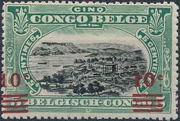 [** SUP] N° 86A, 10c/5c De 1915 - Fraîcheur Postale - Cote: 120€ - 1894-1923 Mols: Mint/hinged