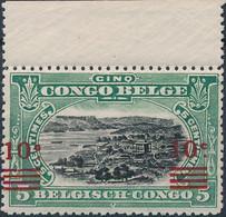[** SUP] N° 86A, 10c/5c De 1915 - Fraîcheur Postale Et Bord De Feuille - Cote: 120€ - 1894-1923 Mols: Mint/hinged