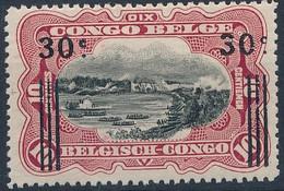 [** SUP] N° 89A, 30c/10c De 1915 - Fraîcheur Postale - Cote: 120€ - 1894-1923 Mols: Mint/hinged