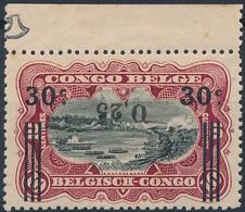 [* TB] N° 104-cu, Surcharge '0,25c' Renversée. Bdf - 1894-1923 Mols: Mint/hinged