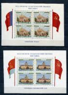 RUSSIA YR 1955,SC 1770A-72A-78A SS,MI BLOCKS 16-18,MNH **,AGRICULTURAL FAIR - Nuovi