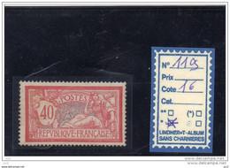 FRANCE Charnière -  119 - 1900-27 Merson