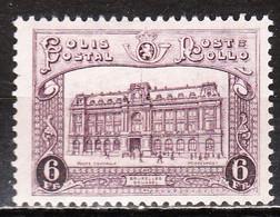 TR173*  Hôtel Des Postes à Bruxelles - Bonne Valeur - MH* - LOOK!!!! - 1923-1941