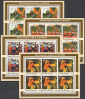 KV301 2003 GUINEA-BISSAU ART PAINTINGS PAUL GAUGUIN !!! 6SET MNH - Monuments