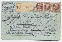 PETAIN 1FR50 BRUN X3 LETTRE REC ST PONS HERAULT 18.3.1943 + RETOUR ENVOYEUR - 1921-1960: Modern Period