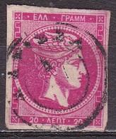 GREECE Cancellation ΛAPΙΣΣA Type IV On 1880-86 Large Hermes Head Athens Issue On Cream Paper 20 L Aniline Rose Vl. 72 - Usati