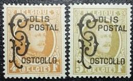 Belgique 1928. CF 168/169 Neuf*. Type Houyoux Surchargé Colis-Postal. - 1923-1941