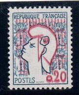 France YT 1282a Marianne De Cocteau Variété Du Type II + Double Impression Du Rouge Trés Beau - Nuevos
