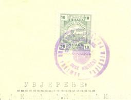 NIKSIC MONTENEGRO MUNICIPAL TAX YEAR 1940 - Montenegro