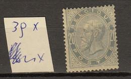 Belgie - Belgique Ocb Nr :  39 * MH (zie Scan) - 1883 Leopoldo II
