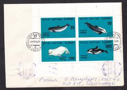 Georgia - Batum/Batumi: Cover To Russia, 1994, 4 Stamps, Mini Sheet, Whale, Dolphin, Fish, Rare Real Use (minor Damage) - Georgien